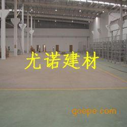 泸洲水泥地坪硬化剂广元 达州混凝土密封固化剂