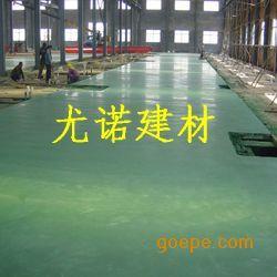万源水泥地坪硬化剂华蓥 江油混凝土密封固化剂