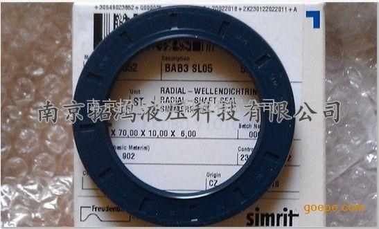 供应德国CFW油封,MERKEL密封