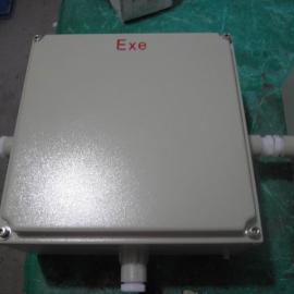 防爆接线端子箱,新疆防爆箱,不锈钢防爆端子箱