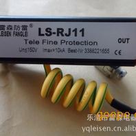 零售RJ11手机防雷器零售