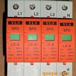 供应二级电源防雷器、电涌保护器、浪涌保护器、提供OEM加工