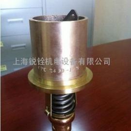 FPE温控阀芯2433-175美国原装进口正品保证