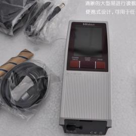日本三丰178SJ411粗糙度仪