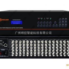 RGB矩阵切换器:MICOM-RGB0808