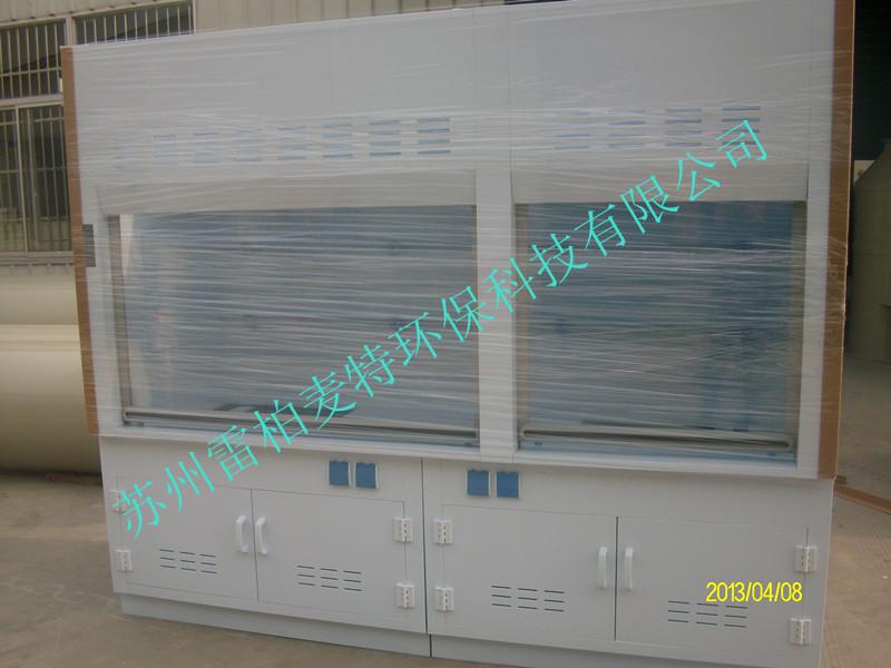 PP通风橱-苏州厂家专业可定制PP通风橱生产直销