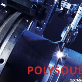法国POLYSOUDE 管管焊机 厚壁管焊接小车(厂家直销)