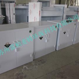 北京可定制PP柜生产 厂家直销