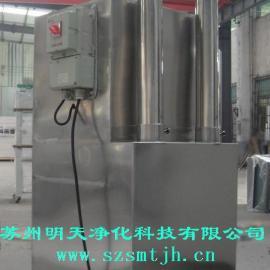 移动式除尘器,不锈钢除尘器