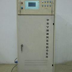 中央空调通风系统消毒工程