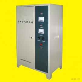 阿摩尼亚水处理机