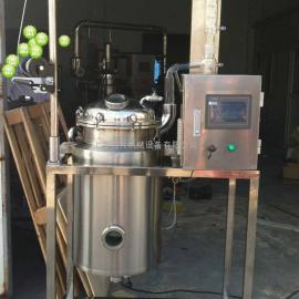 蒸馏发精油提取设备