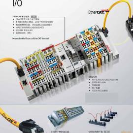 EtherCAT端子模块