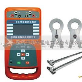 ZXET3006双钳口接地电阻测试仪 生产厂家