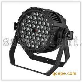 LED 54防水PAR灯(54颗3W帕灯)