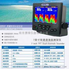 DS302七英寸双通道液晶测深仪高灵敏度接收器