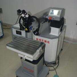 模具激光焊机