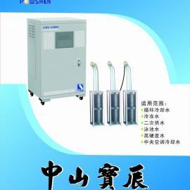 空调除垢机水处理电源