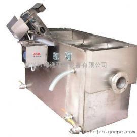 气浮厨房隔油器