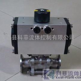 GUQ-20KF不锈钢快装卡盘式气动高真空球阀