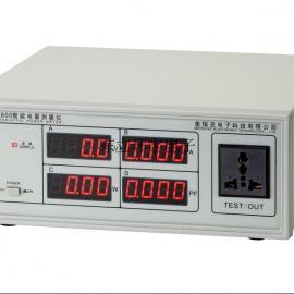 HY-RF9800型便携式数字功率计