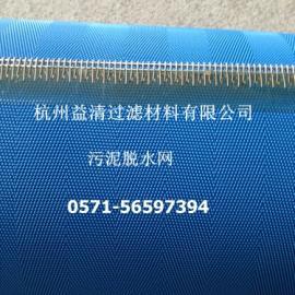 益清公司带式压滤机滤带能用多长时间?