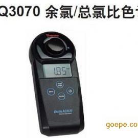 AQ3070余氯总氯比色计