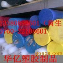 POM+PTFE棒 赛刚聚甲醛+铁氟龙板咖啡色POM棒板