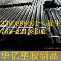 POM板棒材料性能 POM赛刚厂家 聚甲醛POM颜色