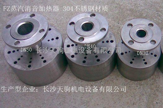 浸没式汽水混合加热器与恒温智能控制器的配套应用说明