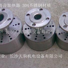 热水箱用不锈钢蒸汽消声器加热器厂家价格
