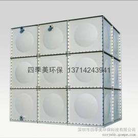 深圳SMC组合式玻璃钢水箱制作安装供应