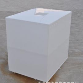 聚丙烯PP水箱|�h保型PP水箱