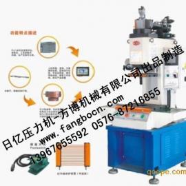 单柱液压机 小型液压机 立式数控液压机