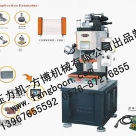5T液压机 数控液压机 加高型数控液压机