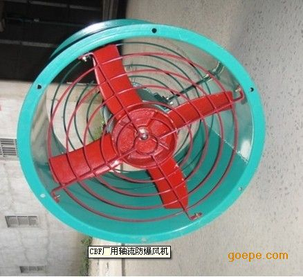 防爆轴流风机规格_cbf厂用轴流防爆风机