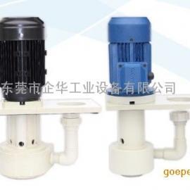 国宝KUOBAO耐腐蚀立式泵KDV-40VK-55