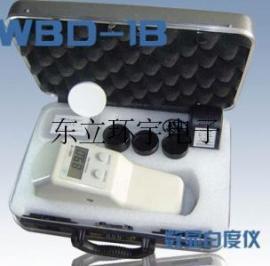 数显便携式白度仪