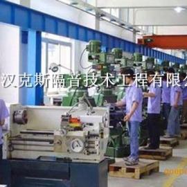 冲压工厂噪声治理