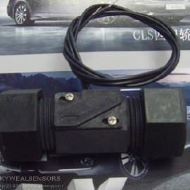 FS-131L型门磁开关