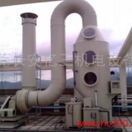 活性炭过滤装置 活性炭吸附塔 废气净化塔
