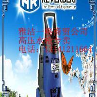 意大利AR353 商用高压清洗机