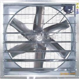 柳州祥风环保空调厂家直销、柳州车间负压风机