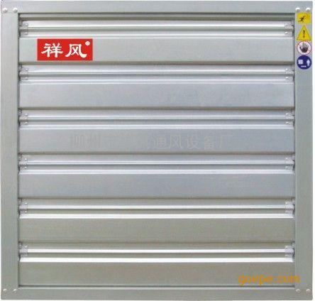 广西环保空调、广西负压风机、广西水冷空调、广西水帘