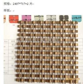 广州金属装饰网