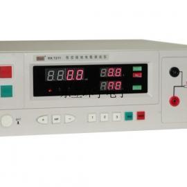 便携式程控接地电阻测试仪