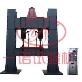 济南一诺专业生产焊接接头疲劳试验机