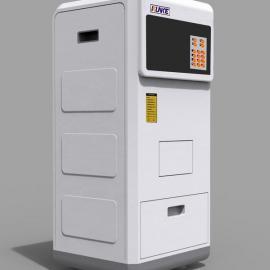 KE-2500 凝胶成像系统