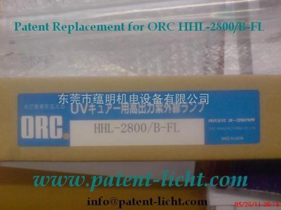 进口uv灯 日本uv灯 HHL-4000/C-FS 