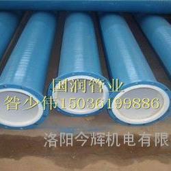盐水淡化专用管道
